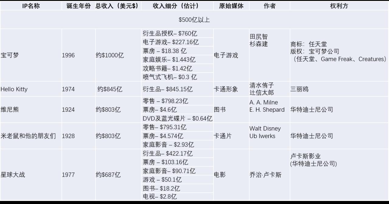 中文1.png